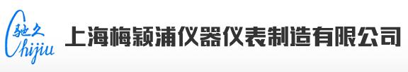 加热磁力搅拌器_磁力加热搅拌器_上海化学实验室搅拌器厂家_实验室仪器-上海梅颖浦仪器仪表制造有限公司【恒温磁力搅拌器品牌厂家】